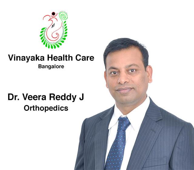 Dr. Veera Reddy J